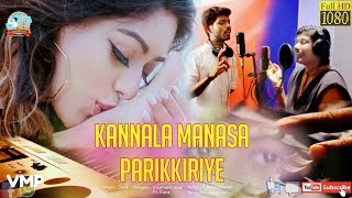 New Album Song Tamil 2019 | Kannala Manasa Parikkiriye | Love Romantic Song | tamil album song 2019