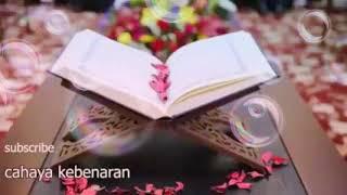 القرآن الكريم بصوت جميل جدا جدا mp3