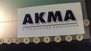 видео Стеклянные двери Акма
