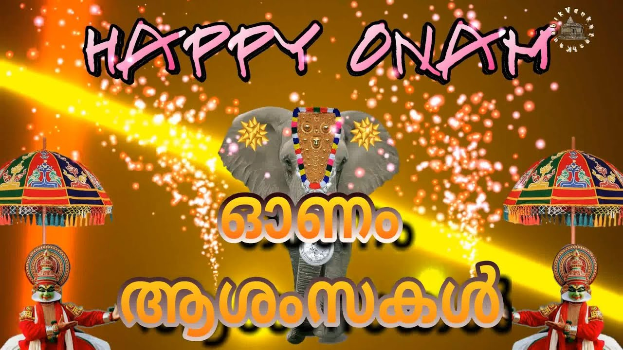 Happy onam festival onam 2017wisheswhatsapp video greetings happy onam festival onam 2017wisheswhatsapp video greetings animation malayalam kristyandbryce Image collections