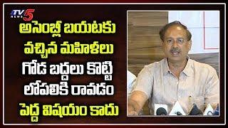 LIVE: Amaravati  JAC Press Meet | AP 3 Capitals | AP CM Jagan Vs Farmers | TV5 LIVE