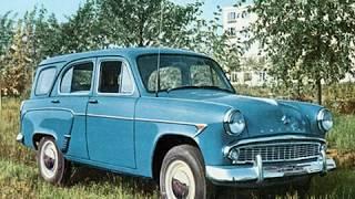 Москвич-423 -423Н (1957-1963)