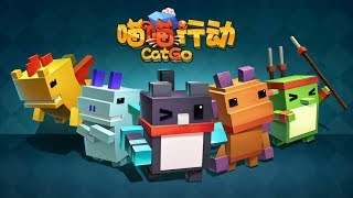 CatGo (Ladder Match & Level 1 - 12) Gameplay | Android Strategy Game