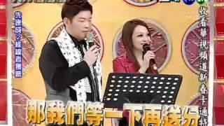 天才衝衝衝 2011-01-29 張韶涵 Part 6
