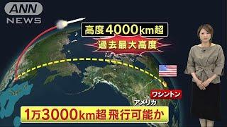 北朝鮮は29日午前3時すぎ、西側にある平城(ピョンソン)からICBM(大陸...
