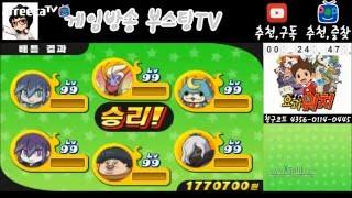 [부스팅] 요괴워치 3DS 플레이 #41 (Yo-Kai Watch) 무한지옥 타임어택 클리어!