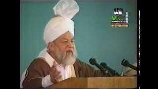 Urdu Khutba Juma on May 26, 1995 by Hazrat Mirza Tahir Ahmad in Germany