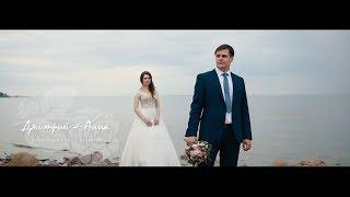 Дмитрий и Анна / Свадебный клип / Wedding in Petergof