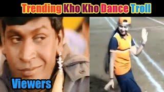 Panji mittai selai katti Trending dance Trending Kho Kho dance Trending whatsapp status video Troll