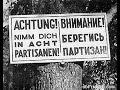 Охотники за Нацистами