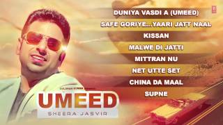 sheera-jasvir-umeed-full-album-jukebox