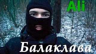 Балаклава с алиэкспресс! Крутая маска для выживания Video