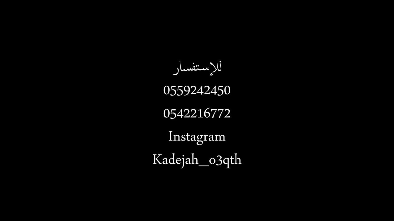 الفنانه خديجه معاذ 2018 _ أنا زعلت _ Artist Khadija Moaz _'iinaa zalat