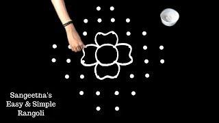 Easy Rangoli with 8X2X2 Dots | Simple Rangoli | Muggulu Designs | Kolam | Easy & Simple Rangoli