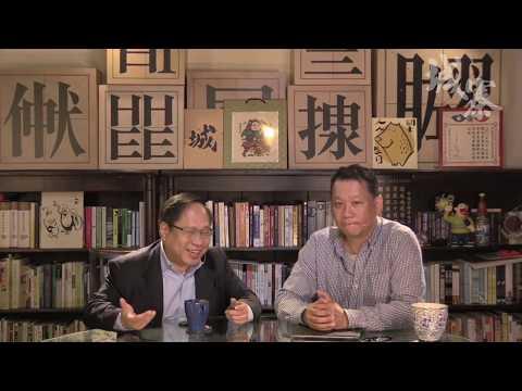 中美百年角力 美國對華誤判 - 08/03/19 「還看歷史」長版本