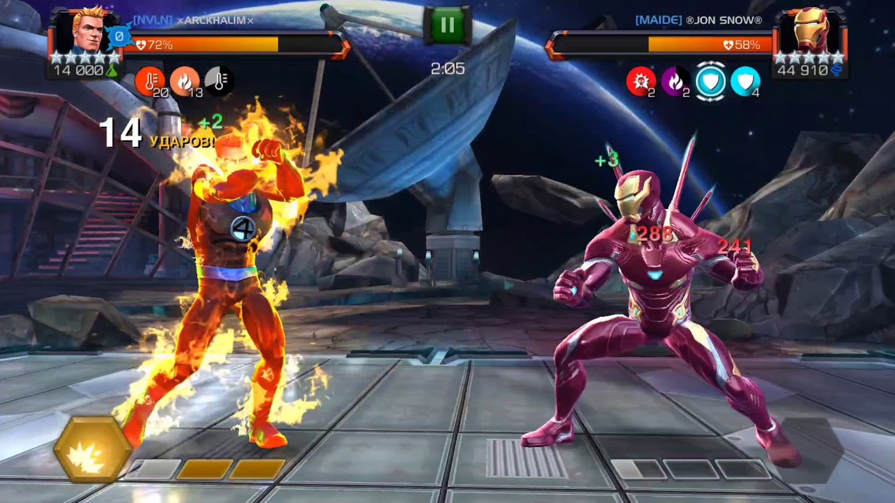Download [NVLN] NoName VS [Maide] Iron Maiden. Alliance War. Marvel contest of Champions