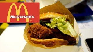 Chrupiący Kurczak Burger z McDonald's