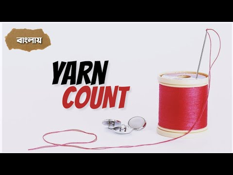Yarn Count | Part 02 | বাংলা | How To Calculate Yarn Count | Learn Textile