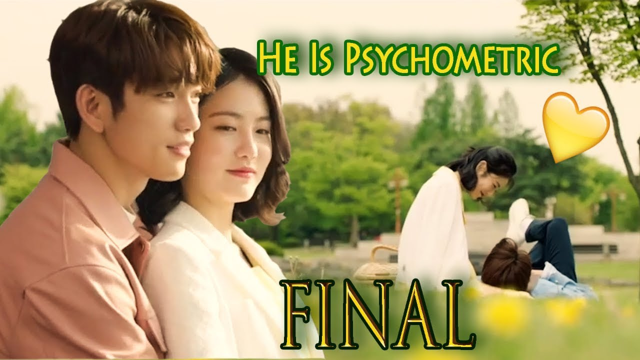 He Is Psychometric : After a traumatic incident leaves him with the ability to see the past through touch, a young man uses his powers to search for answers about.