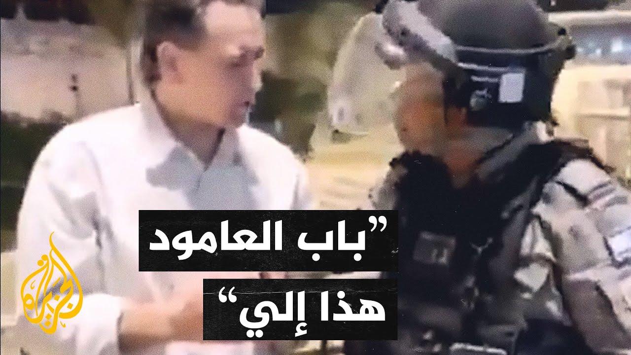 لرغبته بشرب قهوته أمام باب العامود.. فلسطيني يرفض محاولة الاحتلال منعه من الوقوف هناك  - نشر قبل 6 ساعة