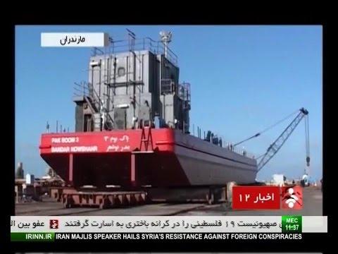 Iran Sadra is built three oil recovery ship for Caspian sea كشتي جمع آوري آلودگي نفت درياي خزر ايران