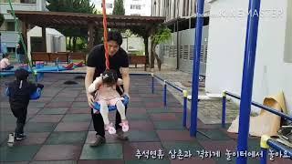[순대튜브SoondaeTube]놀이터에서 그네타는 법Playground-Twisted Swing with uncle
