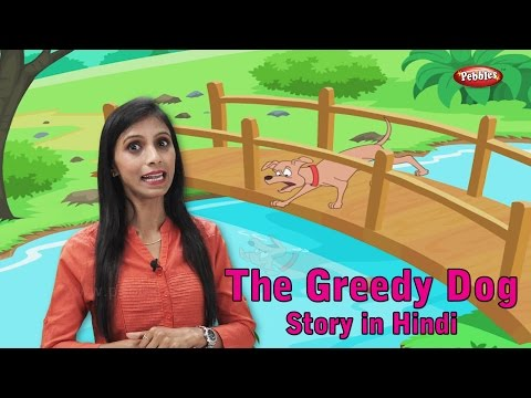 The Greedy Dog Story in Hindi With Actions   Grandma Moral Stories For Children in Hindi