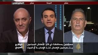 الواقع العربي- من يرسل أطفال العراق للحرب في سوريا؟