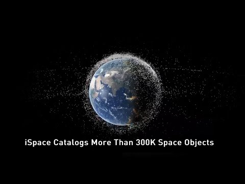 Get to Know iSpace