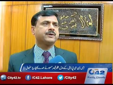 42 Report: Qaiser Masood took over the post of General manager of SNGPL
