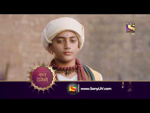 Peshwa Bajirao – पेशवा बाजीराव – Episode 81 – Coming Up Next