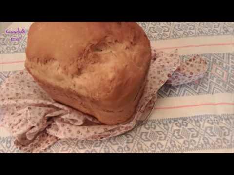 Домашний хлеб с мукой 2-ого сорта(в хлебопечке)