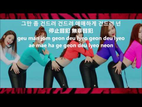EXID - UP & DOWN karaoke (w/ 韓中羅馬歌詞) (w/ romantization lyrics)