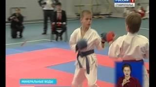 Всероссийский турнир по карате прошел в Минводах