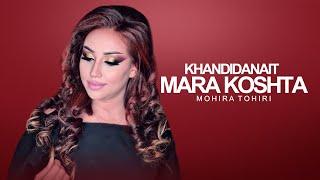 Mohirai Tohiri - Chop Chop Didanait Mara Koshta (Клипхои Точики 2020)