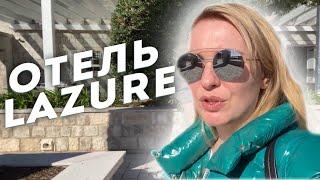 Отдых в Черногории Отель Lazure hotel marina