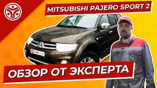 Митсубиси Паджеро Спорт | Экспертный обзор