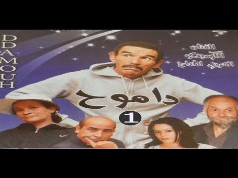 Film Lmadani V1 avec Lhdaj