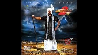New Punjabi Song 2012  Dabka ( Fight 2) Surinder Sangha Feat Amar Singh Album Braveheart 2 Dabka