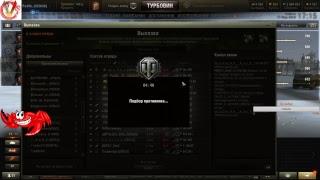 Военные игры,Клана (VENUS)Рота Black Sun  топ1 полевик эротик