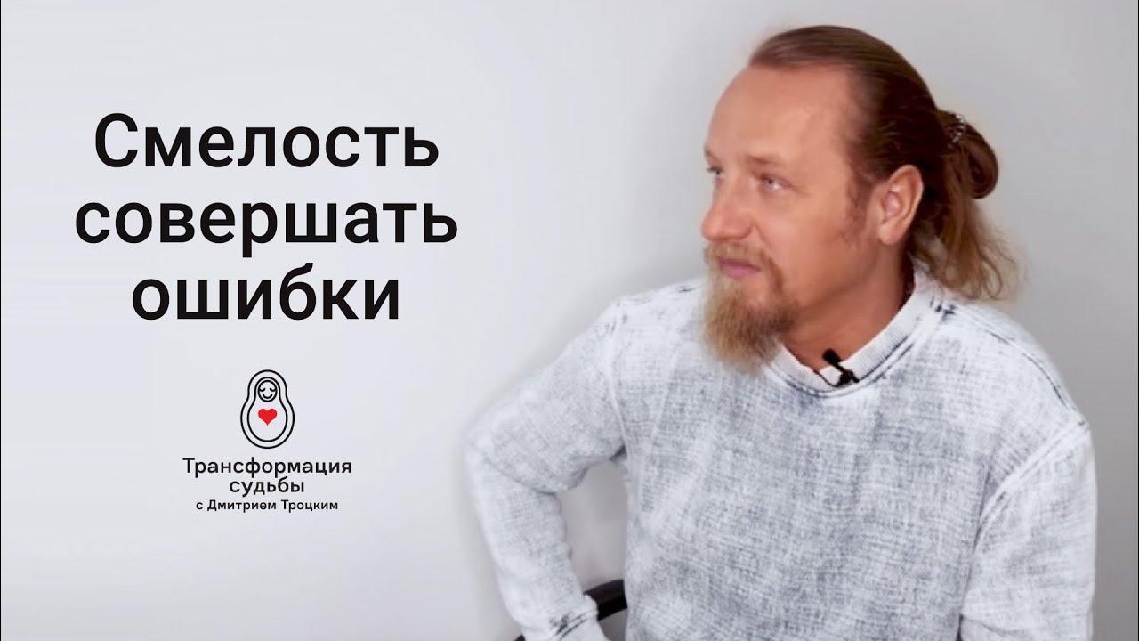 Dmitrij Trockij látomása szemészeti protokoll szabványok