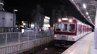 近鉄2800系AX17 B更新出場回送