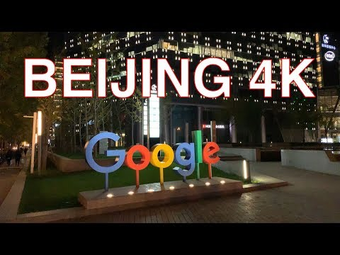 Walk 4K - Raycom Infotech Park/Raycom Plaza - Beijing - China 中国北京融科资讯中心行走视频