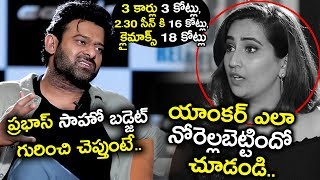Anchor Shocked after Knowing Saaho Action Scenes Budget | Saaho Interview | Ispark Media
