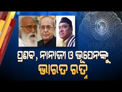 Former President Pranab Mukherjee Confer With Bharat Ratna