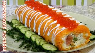 Салат Царский рулет/Salad Imperial roll