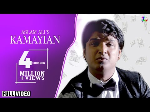 Kamayian  Aslam Ali  New Punjabi Song   Satrang Entertainers