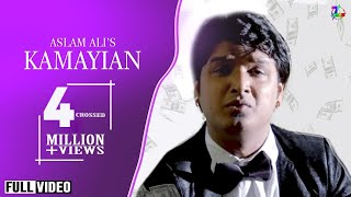 KAMAYIAN || New Punjabi Song ||  Satrang Entertainers || Aslam Ali