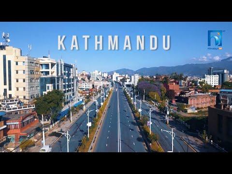 रहर लाग्दो  काठमाडौँ सहर ! लकडाउनको सकारात्मक पक्ष | HIMALAYA TV | CLEAN KATHMANDU