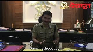 IPS Vishwas Nangare Patil | Exclusive | Interview